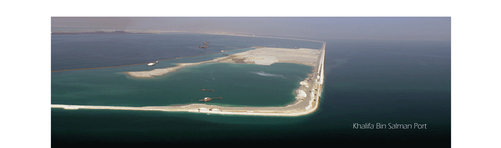 khalifa bin salman port bahrain